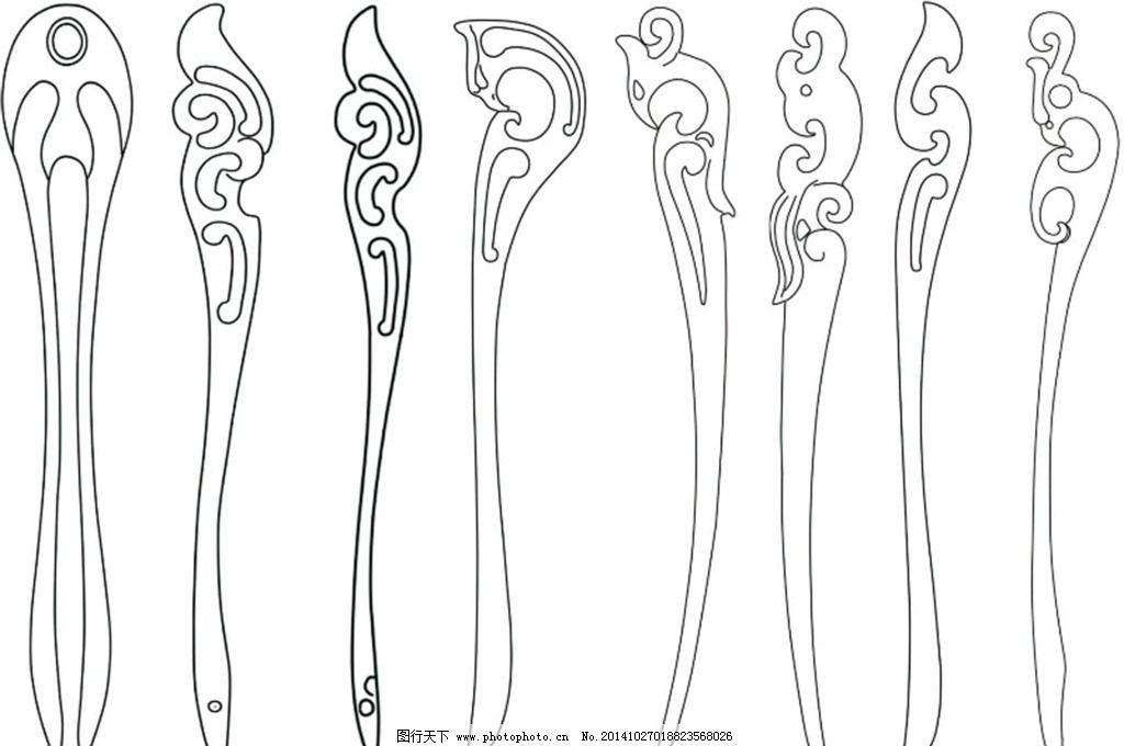 木簪图纸 木簪 簪图 图纸 发簪 设计 文化艺术 传统文化 37dpi png