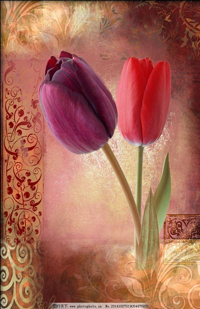 美术 绘画 中国画 彩墨画 工笔画 花卉 郁金香 花朵 叶子 绘画书法 文