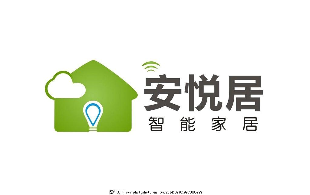 智能家居logo图片图片