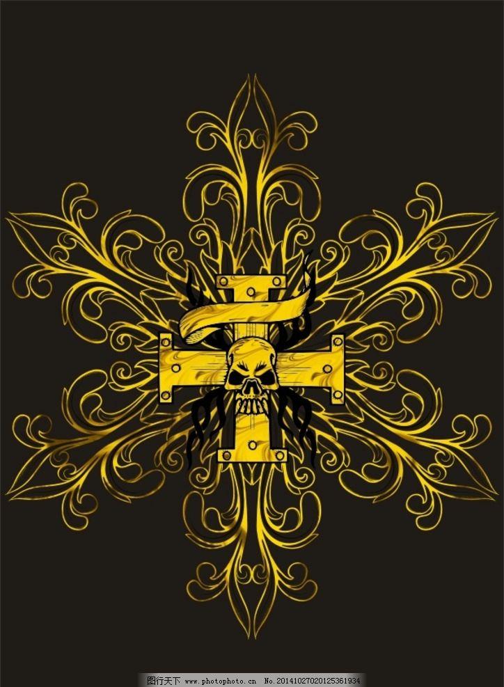 克罗心 骷髅头 十字架 标志 花纹 骷髅 骨头 黑色 白色 字母 土豪金 企业logo logo 矢量素材 其他矢量 矢量 CDR 设计 标志图标 其他图标 设计图标 原创 设计 标志图标 其他图标 CDR