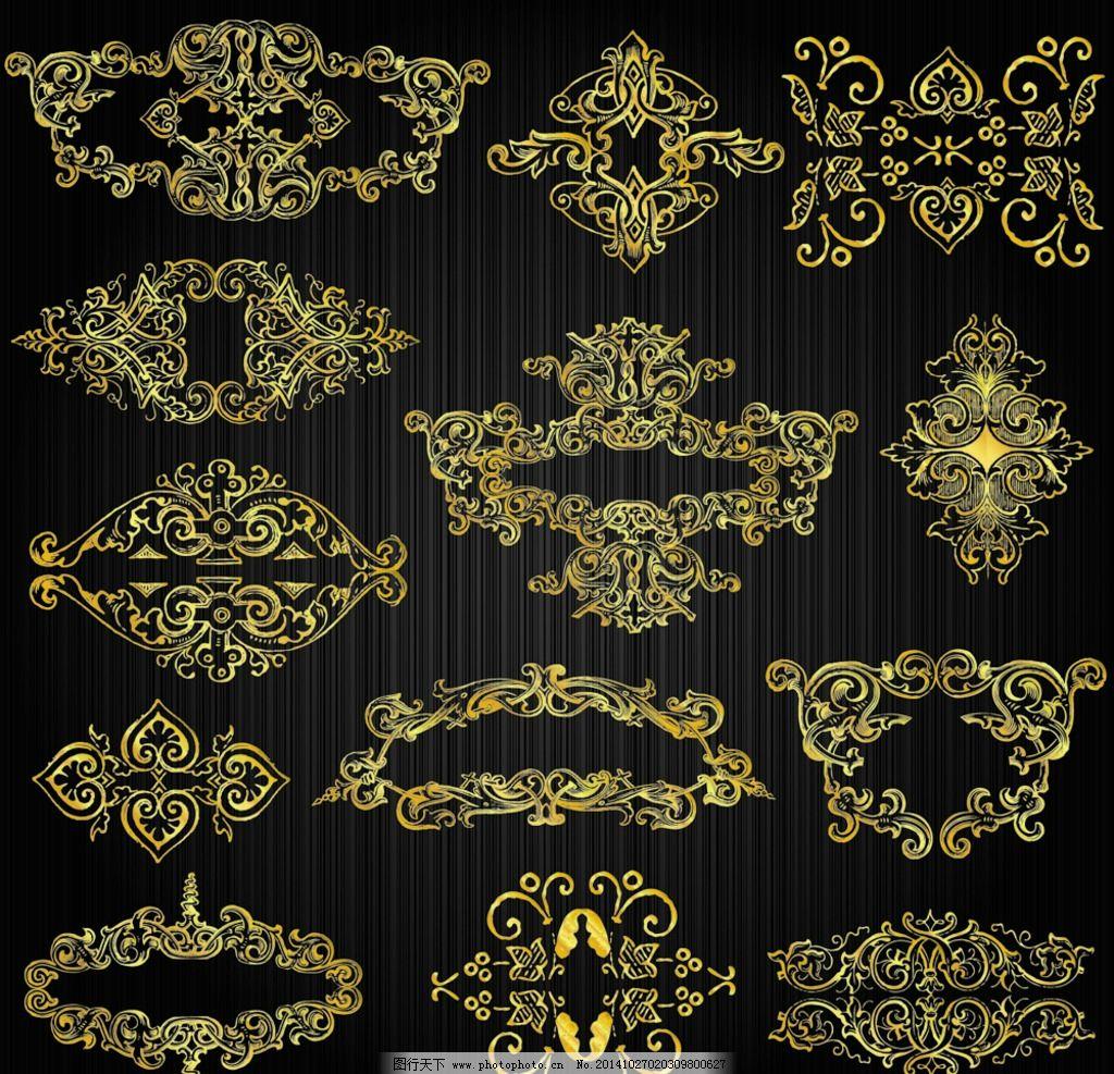 花纹 花边 边框 金色花纹 花纹分割线 装饰花纹 花纹背景 古典花纹