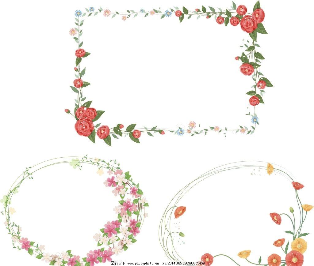手绘花卉 花藤花边 鲜花花藤 鲜花边框 花边框 矢量花朵 矢量花边边框