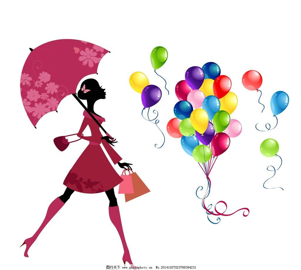 矢量 气球 美女图片,时尚女孩 矢量插图 下雨天 唯美