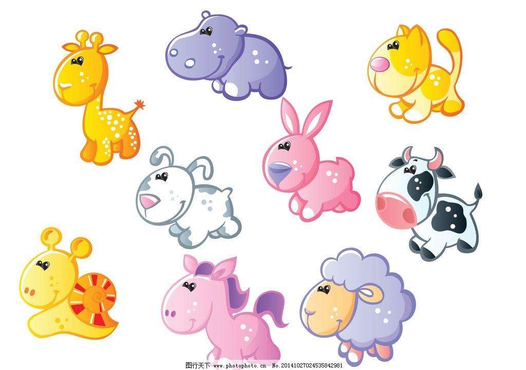 卡通动物 通动物素材 时尚插画 时尚卡通 卡通形象造型 卡通造型