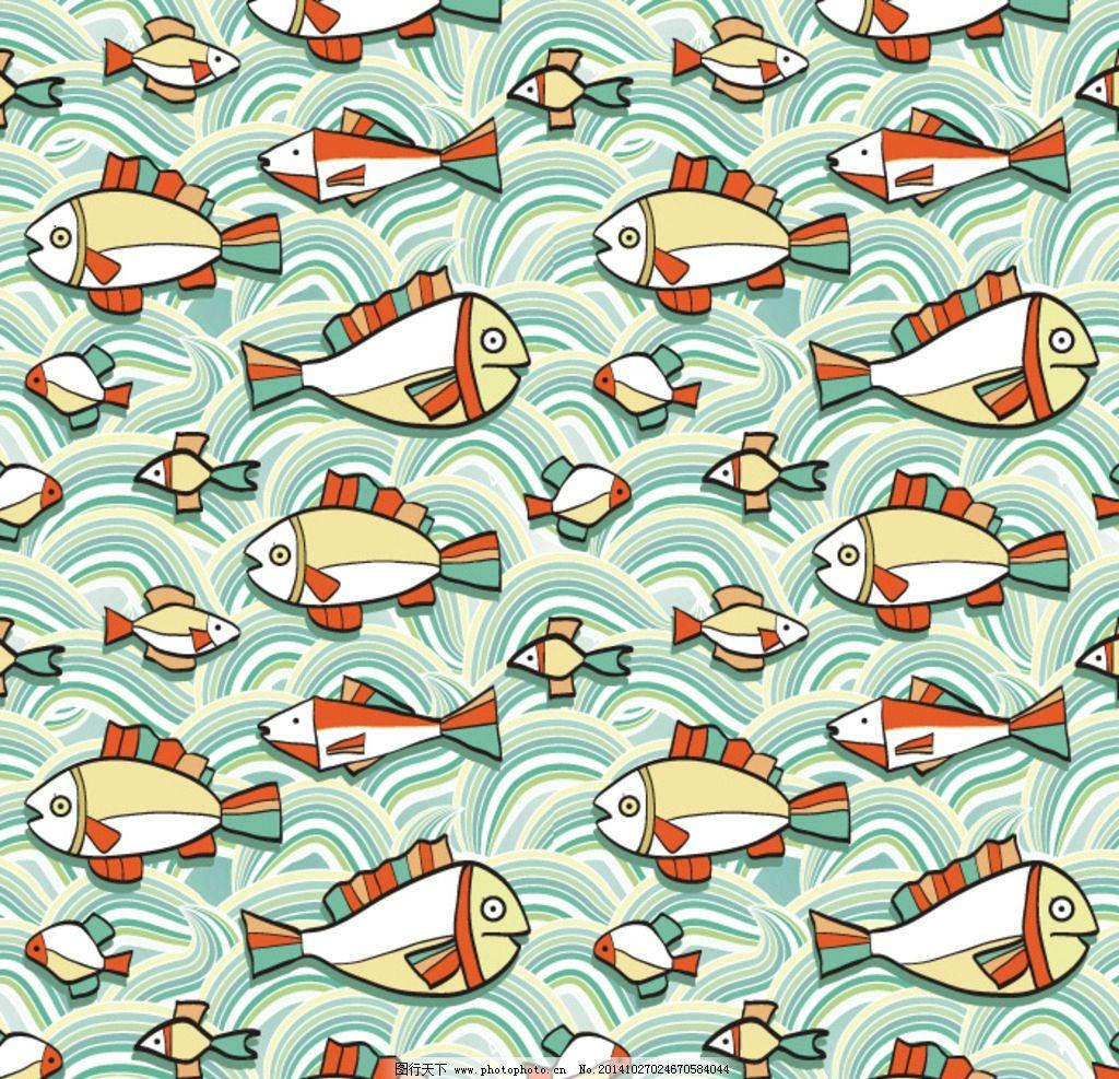 彩鱼 绿色 黄色 水波感 弧形 多彩 卡通动物