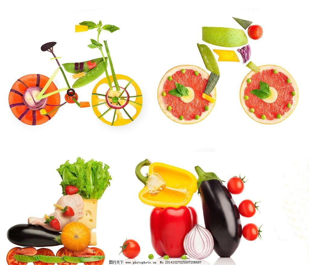 自行车 青苹果 贴画创意 手工制作 一组水果图片 设计 生物世界 蔬菜