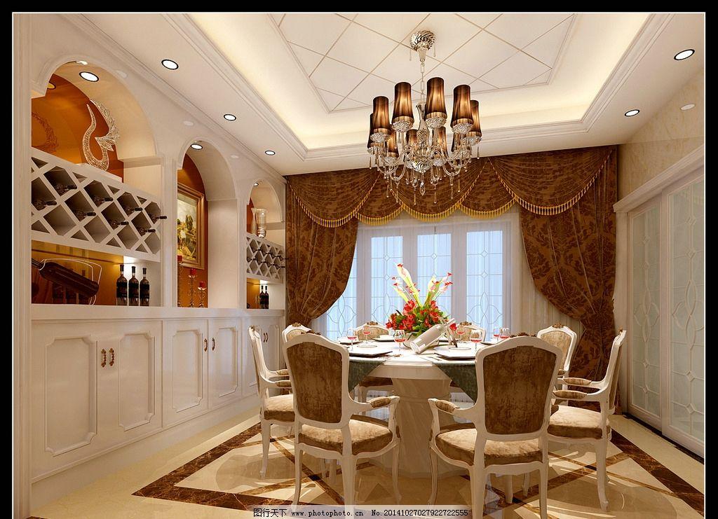 洽谈室效果 卧室效果图 欧式房间效果 欧式餐厅效果 餐厅效果图
