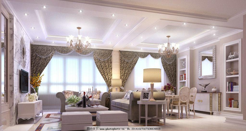 简约 欧式 简约欧式 客餐厅 电视背景 装修 效果 风格 沙发 背景