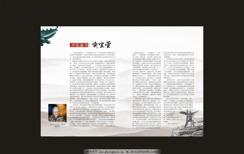 杂志 排版图片图片