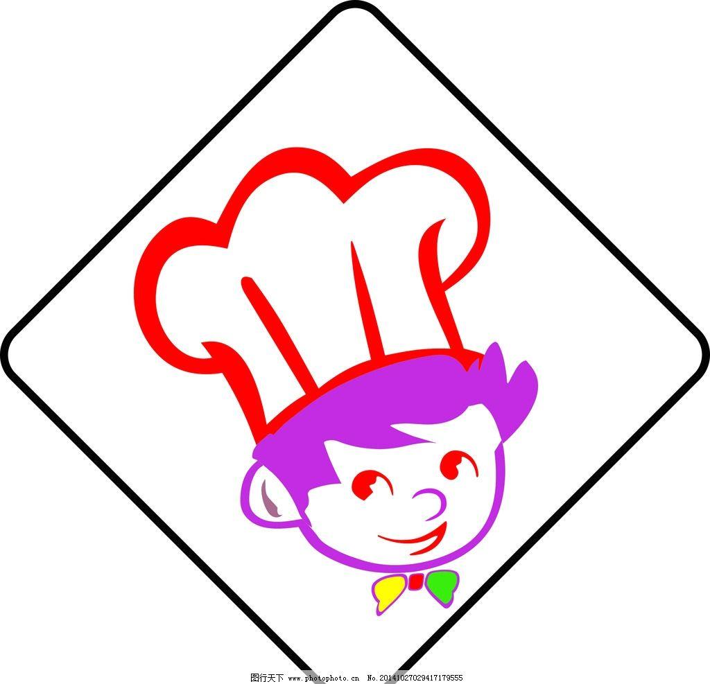 厨师logo图片