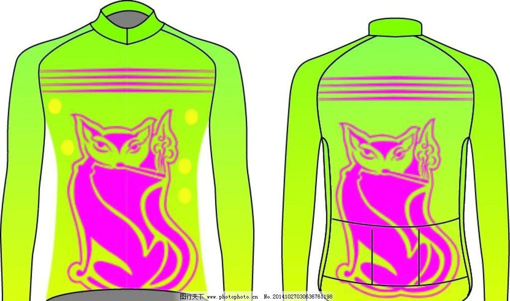 骑行服矢量图设计图片