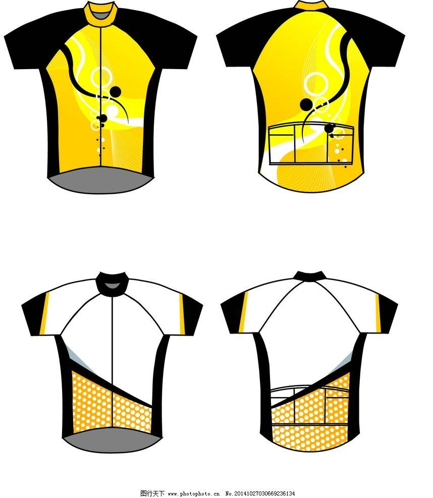 骑行服矢量设计图片