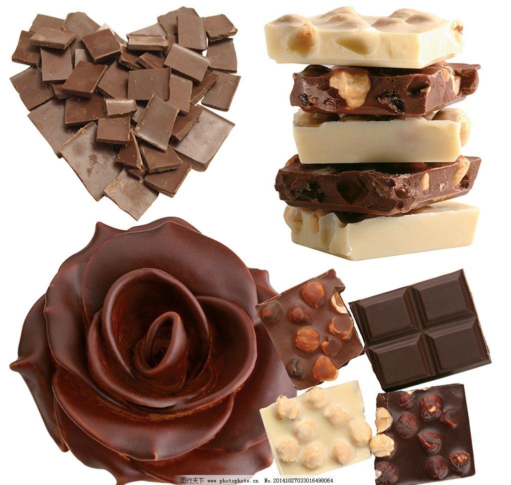 榛仁巧克力 果仁巧克力 巧克力玫瑰花 食物 设计 psd分层素材 psd分层