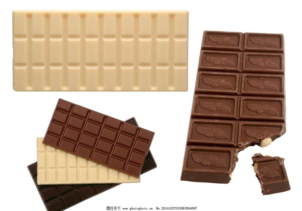 巧克力素材 黑巧克力 白巧克力 牛奶巧克力 巧克力块 榛仁巧克力