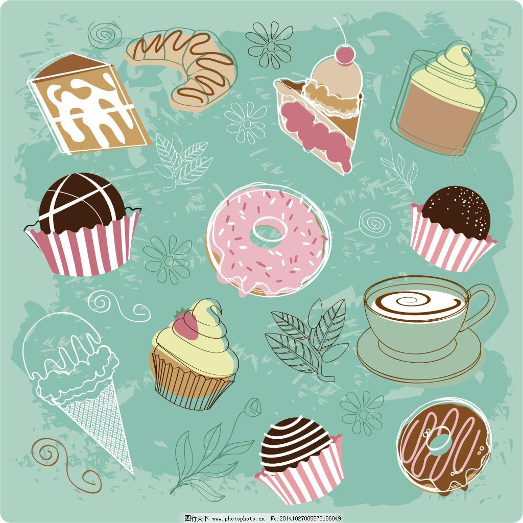 手绘美味甜品矢量素材