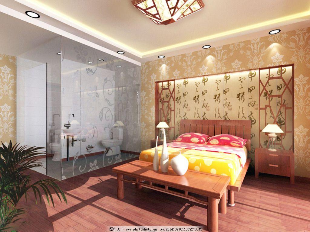 壁纸卧室免费下载 设计 素材 装修 设计 装修 素材 家居装饰素材 室内