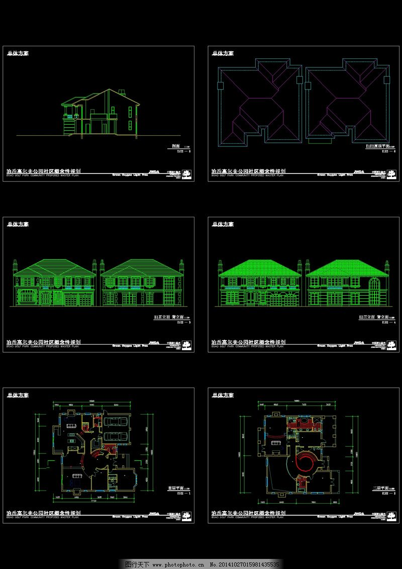cad平面图 别墅cad设计施工图 cad建筑图纸 别墅cad设计平面图 cad
