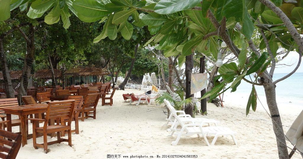 度假 泰国 酒店 沙滩 热带植物 普吉岛 户外桌椅 皮皮岛 摄影 旅游