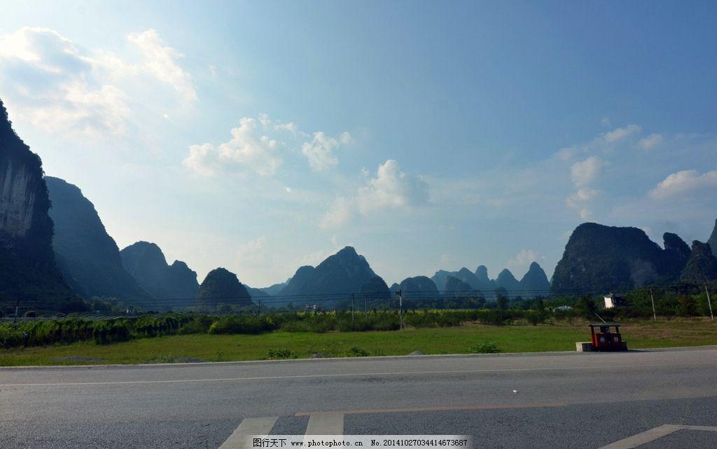 桂林 公路 山水 农田 农村 公路高清 摄影 自然景观 山水风景 300dpi