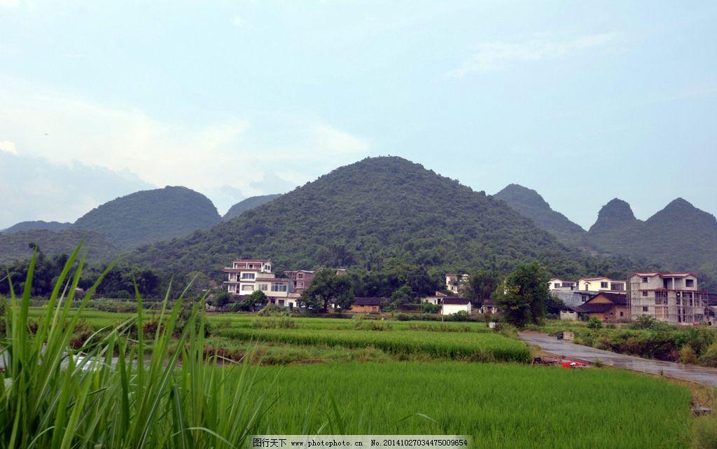 摄影图库 自然景观 山水风景  农田 山水 乡下 广西桂林 高清图 农村