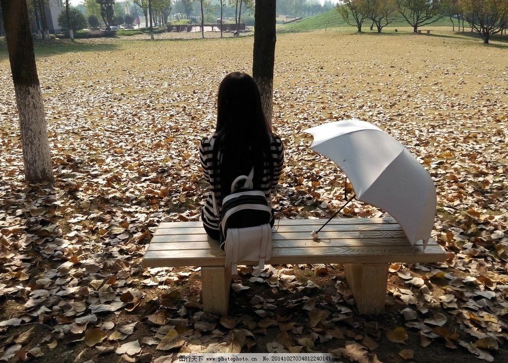 落叶 座椅 背影 伞 意境 孤独 秋天落叶 落叶满地 杨树叶 影子 黄色