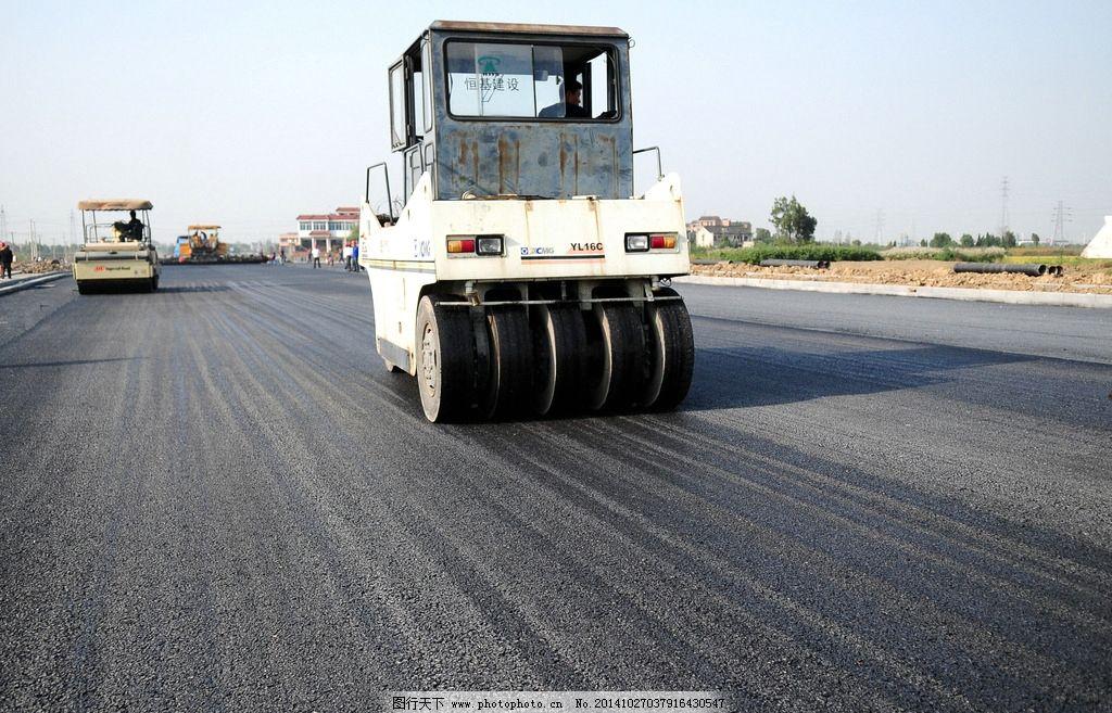 道路面层沥青施工图片
