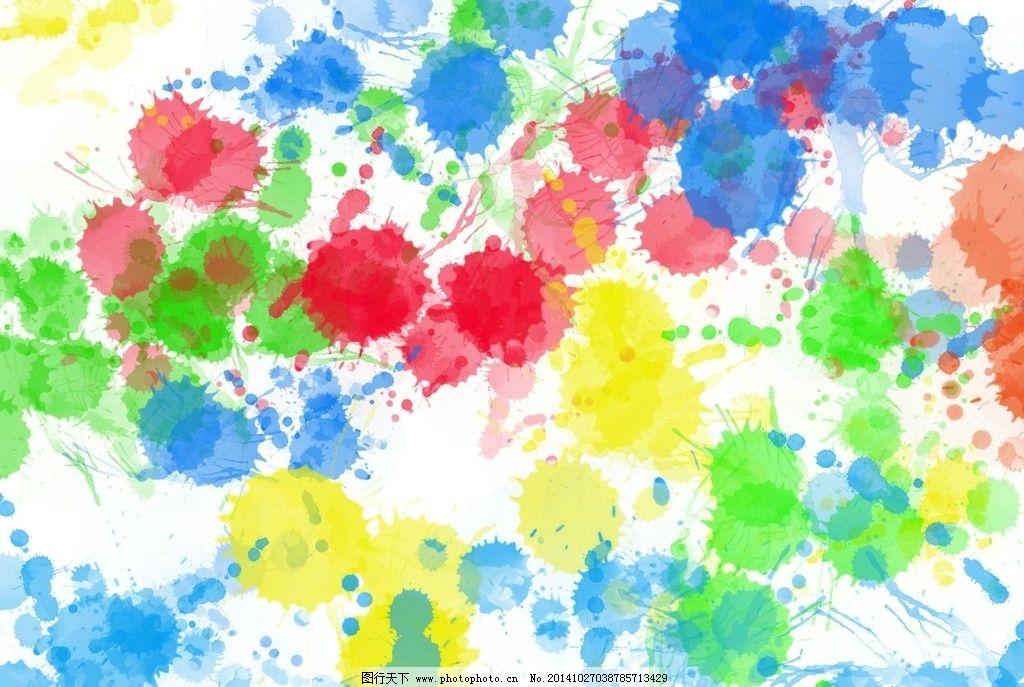 喷画 颜色 颜料 涂鸦 彩色 红 黄 蓝绿 喷点 绘画 艺术 美术 其他