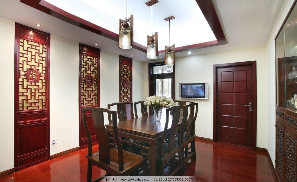 室内效果系列 室内 室内效果图 室内设计 红木装修 房间 大厅 古典灯