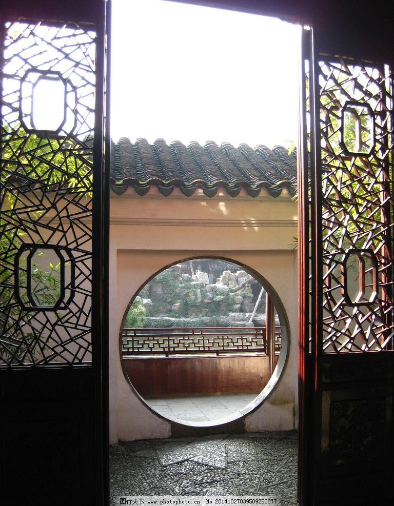 苏州园林 古典园林 网师园 中式镂空 古代建筑 框景 摄影 建筑园林