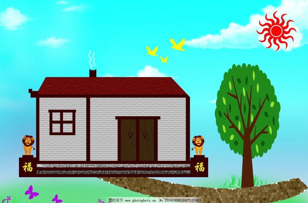 卡通小房子图片