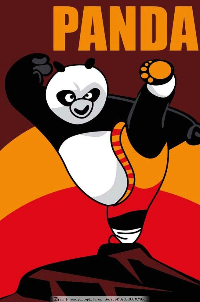 功夫熊猫 数字油画图片