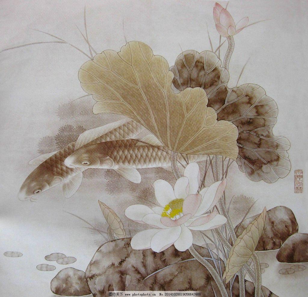 工笔国画荷花鲤鱼图片