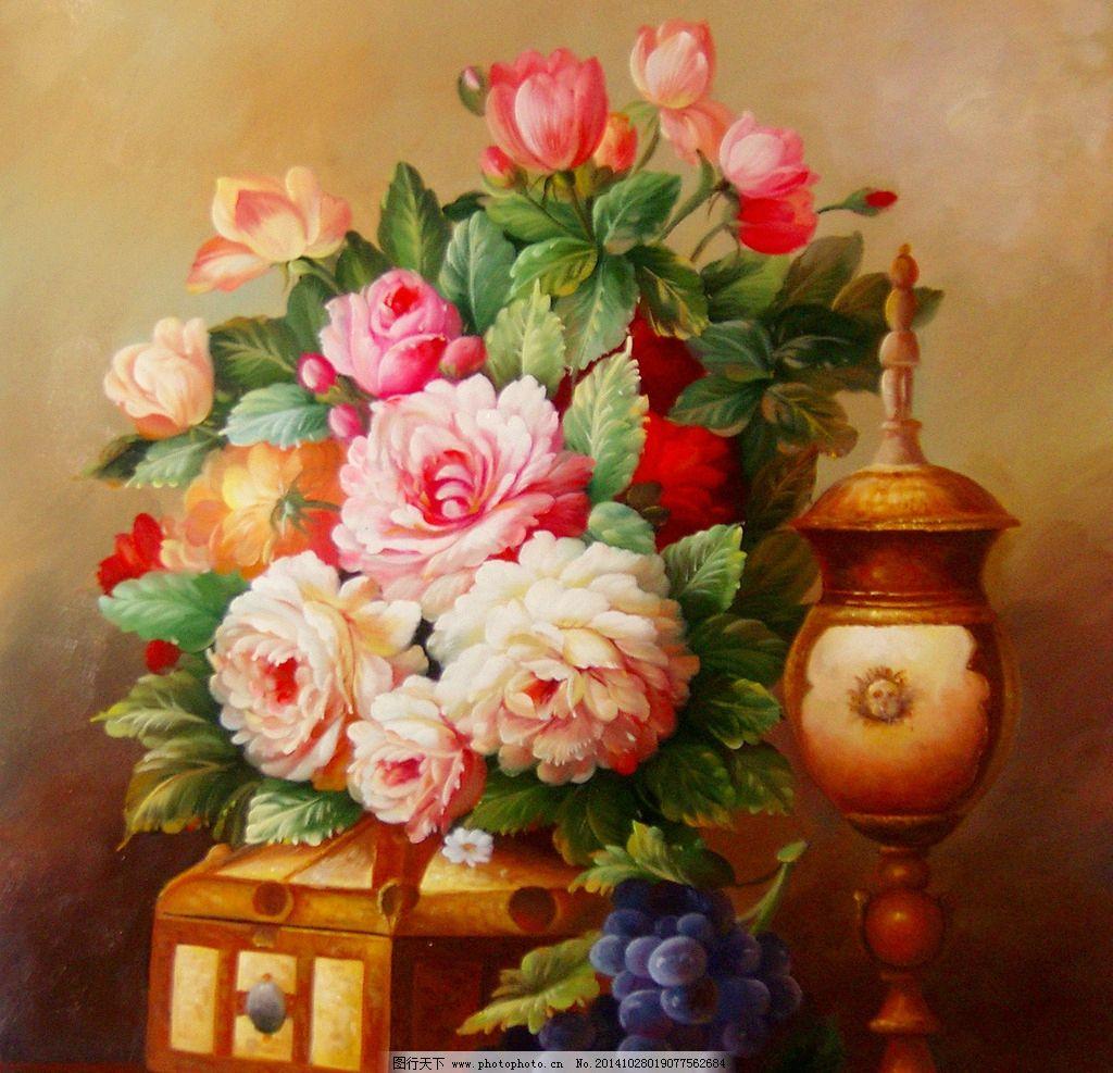 欧式复古手绘花卉油画图片