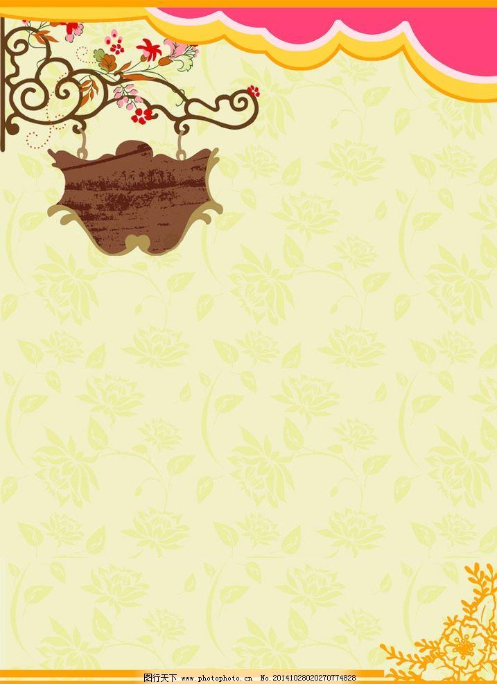 温馨可爱的手机壁纸