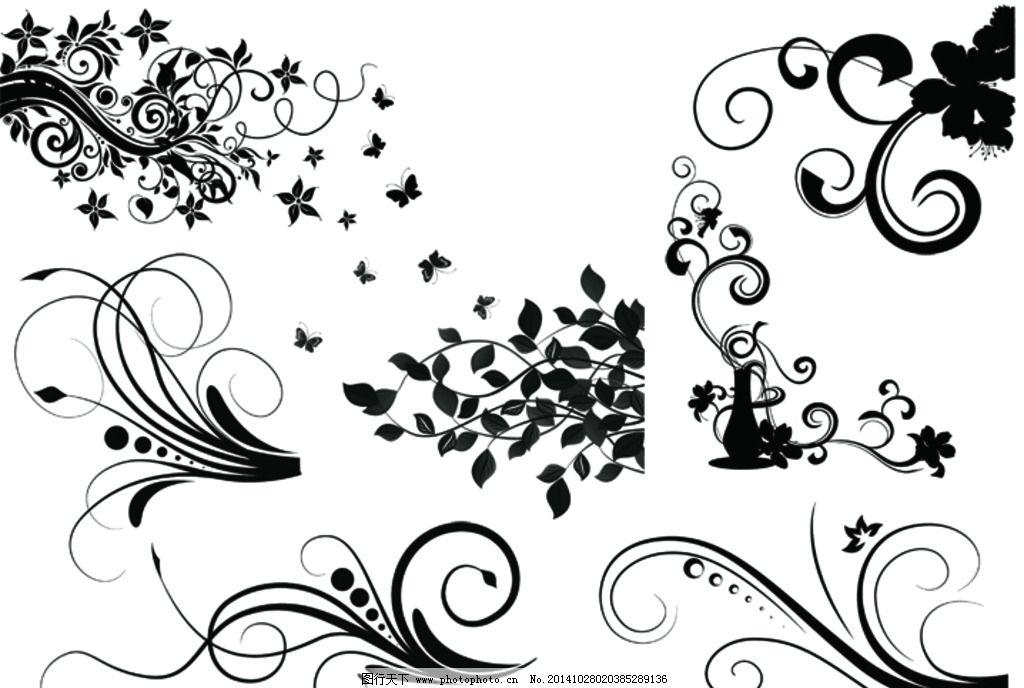 花纹简笔画可爱手绘
