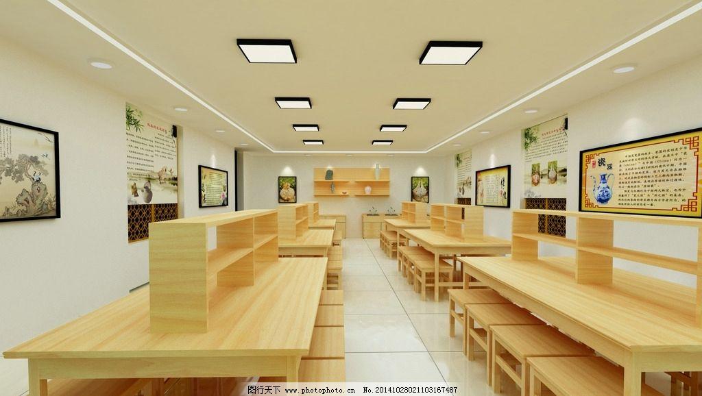 陶艺创新教室图片,室内设计 室内效果图 渲染 环境-图