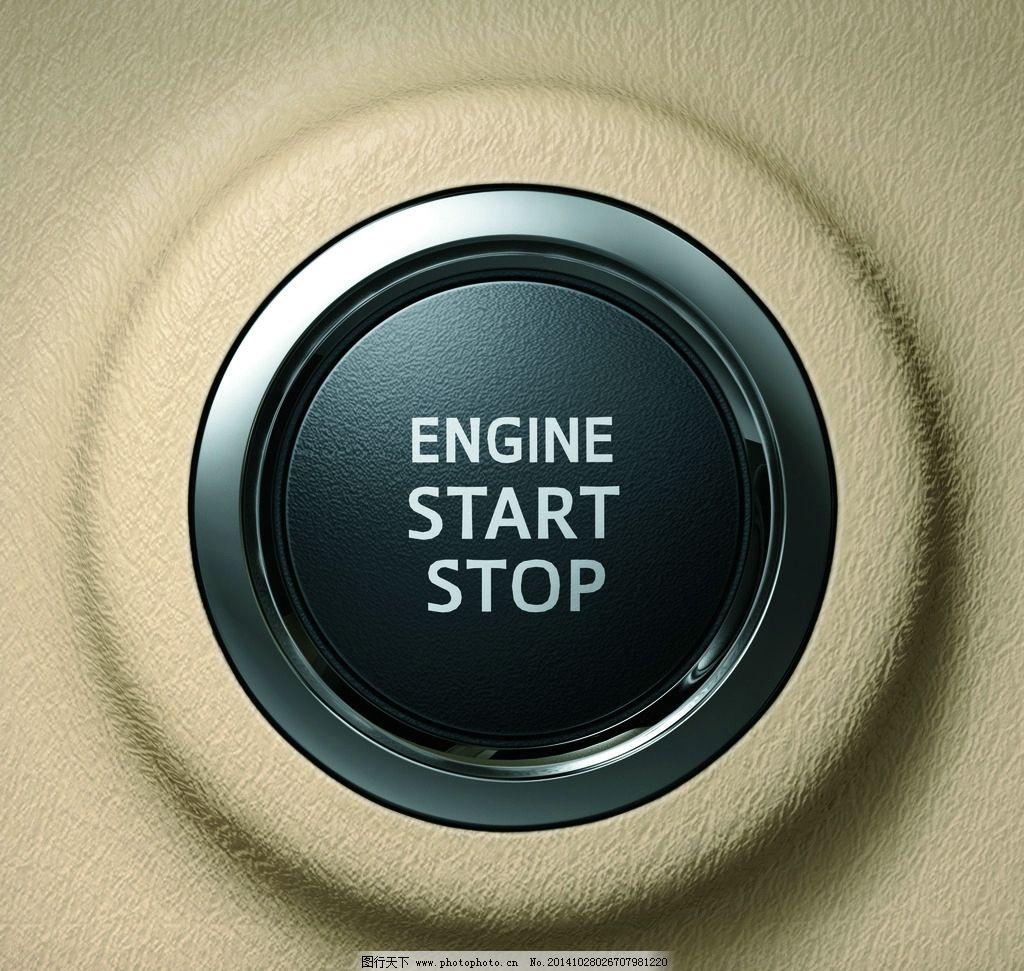 无钥匙进入 汽车一键启动 威驰 全新威驰 丰田威驰 新威驰 vios 一汽