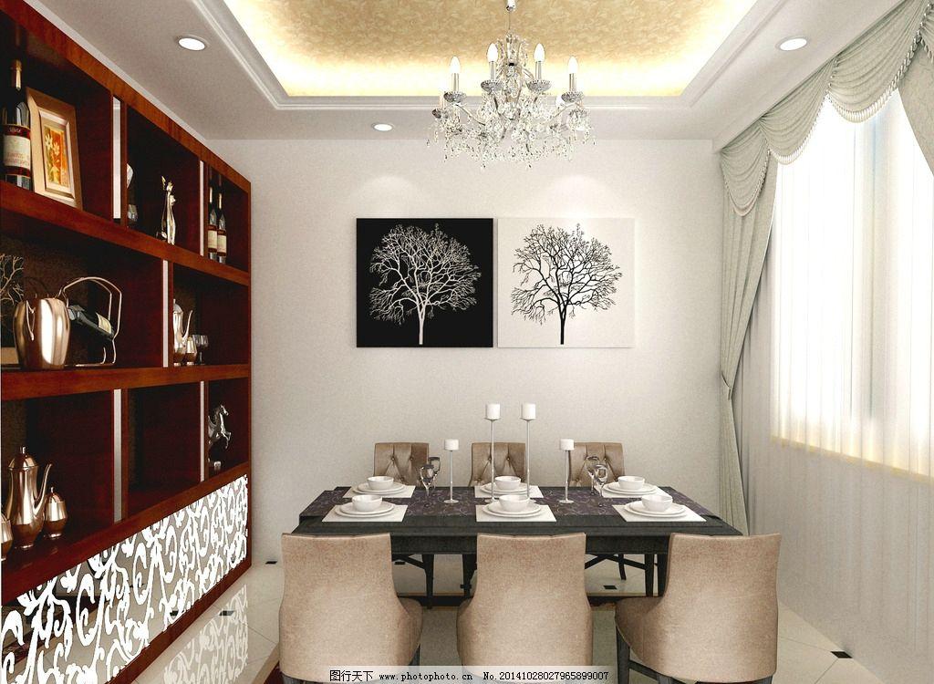 欧式 餐厅 餐桌 餐边柜 展示柜 暖色 挂画 吊灯        设计 环境设计图片