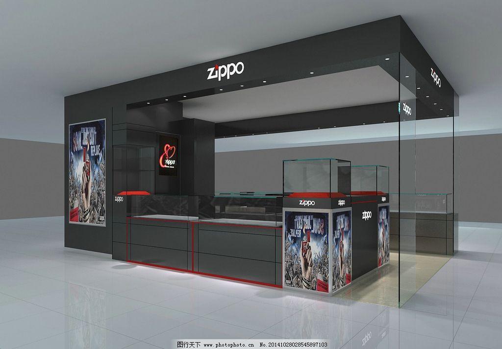 zippo店铺装修图图片