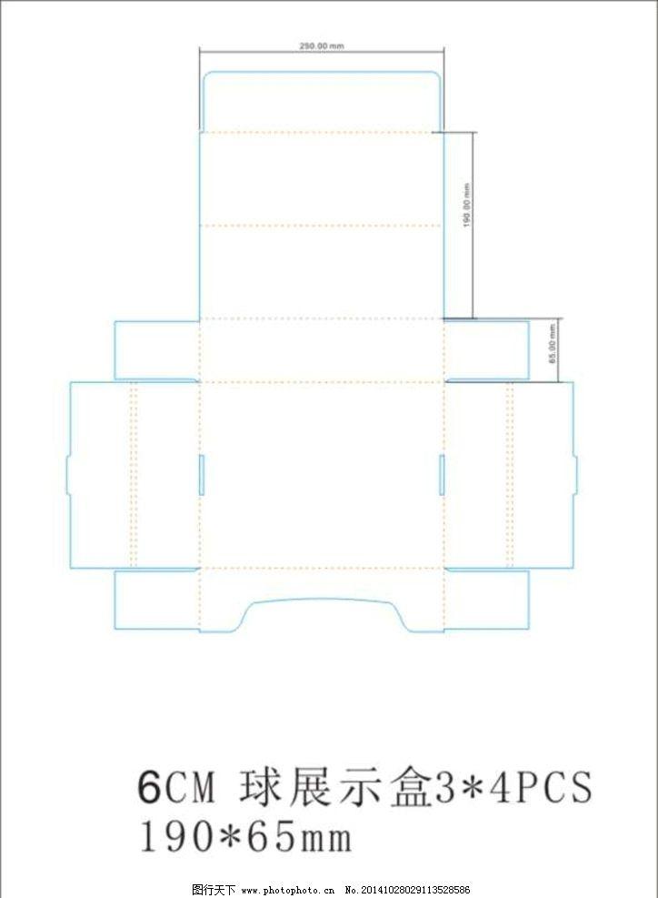 玩具纸盒 刀模 彩盒 纸箱 卡通箱 展示盒 设计 广告设计 包装设计 cdr