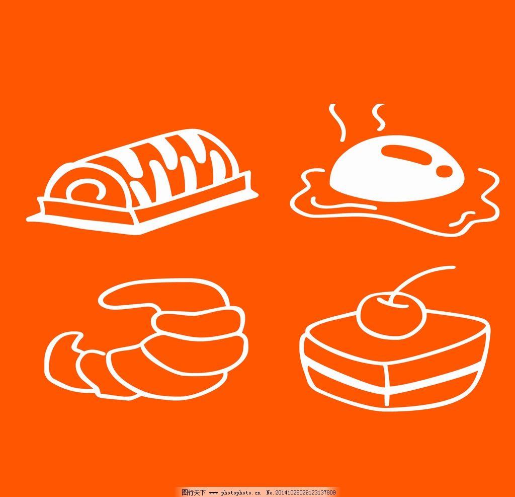 卡通蛋糕 烘焙 面包 食品 手绘 线稿 冷饮