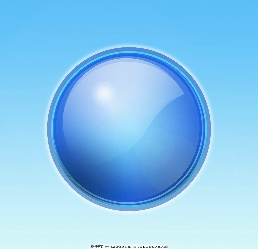 蓝色透亮圆球图片