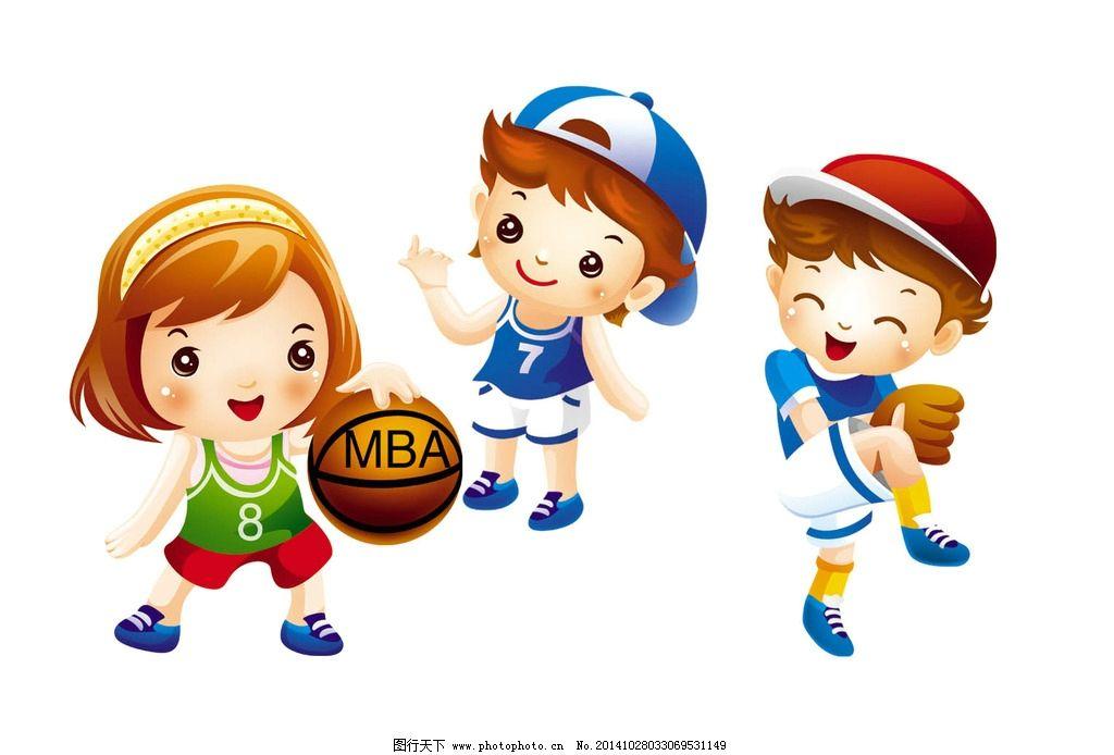 儿童 卡通人物 卡通小孩 卡通 小孩 人物 小男孩 小女孩 卡通系列