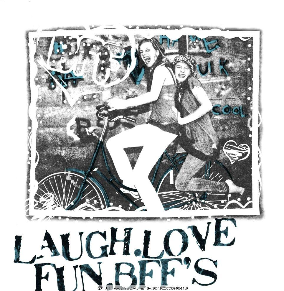 女孩骑单车 印花图 服装印花 男女装通用 印花图案素材 高精度