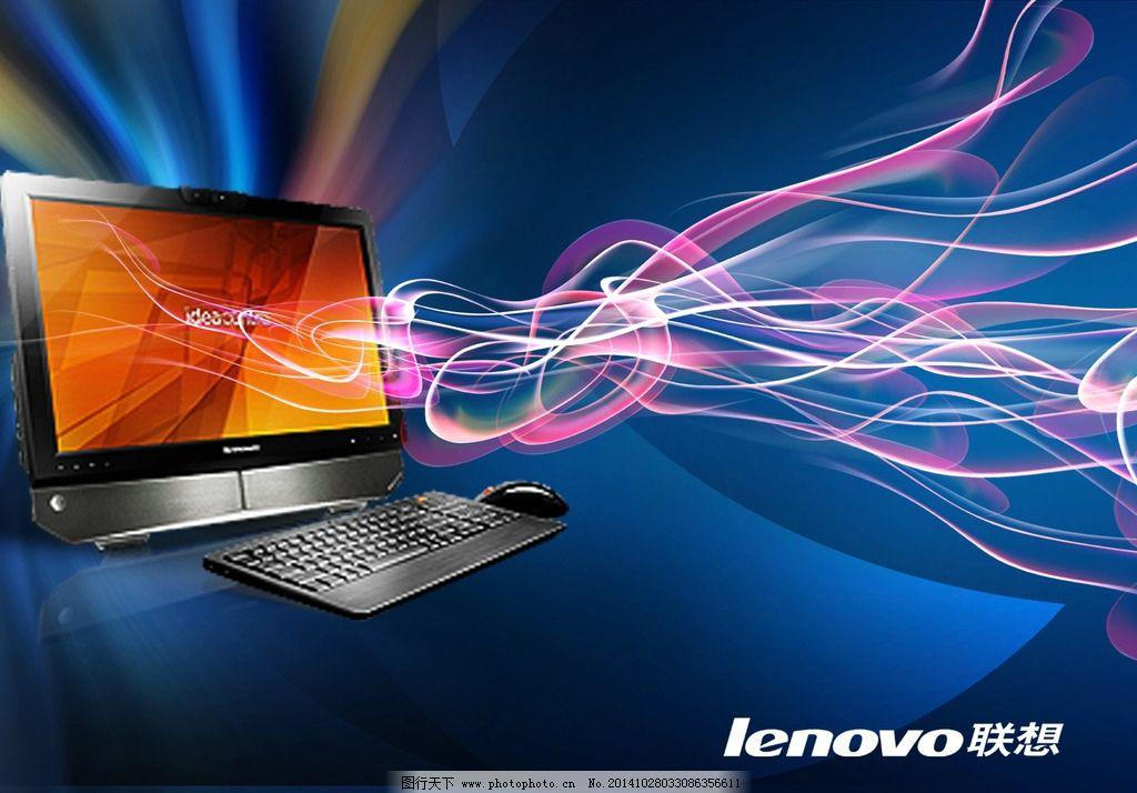 电脑宣传单 联想海报 电脑海报 电脑广告 电脑单页 电脑dm单 设计 psd