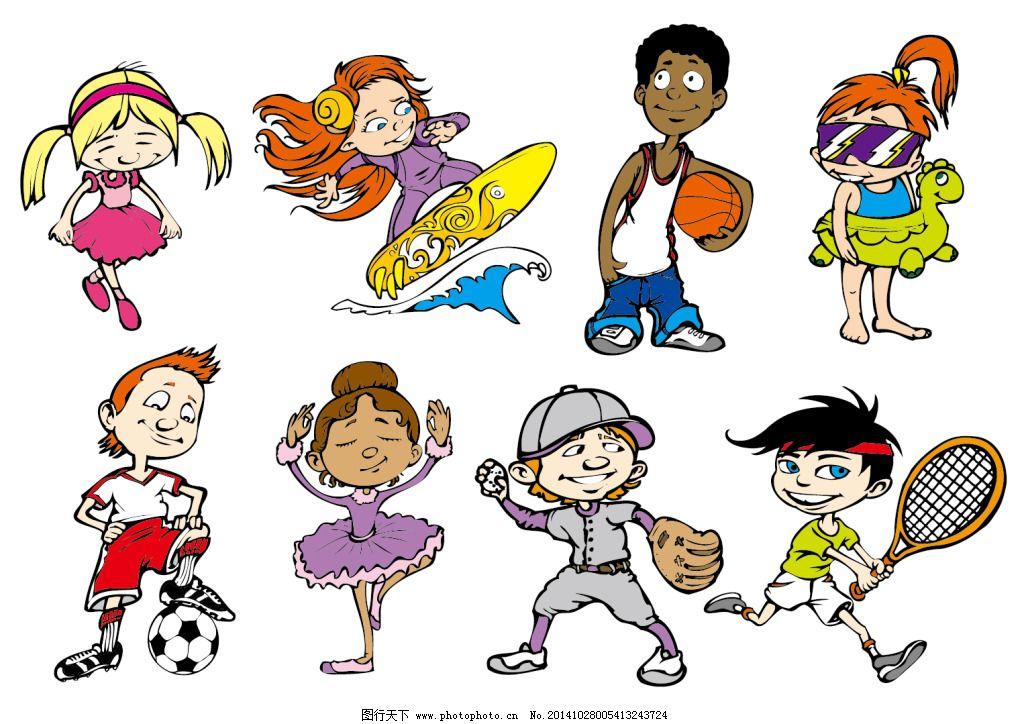 人物 矢量卡通 矢量图 踢足球 运动 矢量卡通 儿童 运动 人物 可爱