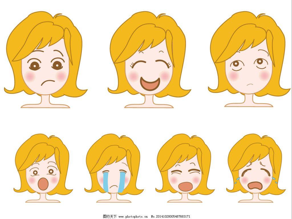 可爱女孩表情头像矢量素