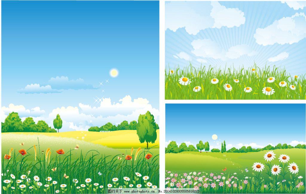 自然 矢量田园 风景 自然 蓝天 碧野 白云 绿树 神清气爽 背景 矢量图
