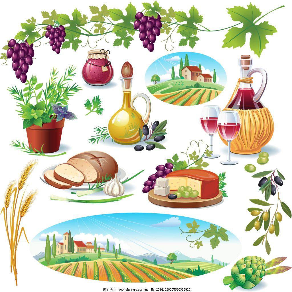 新鲜蔬果矢量免费下载 胡萝卜 南瓜 葡萄 青椒 矢量图 蔬菜 水果