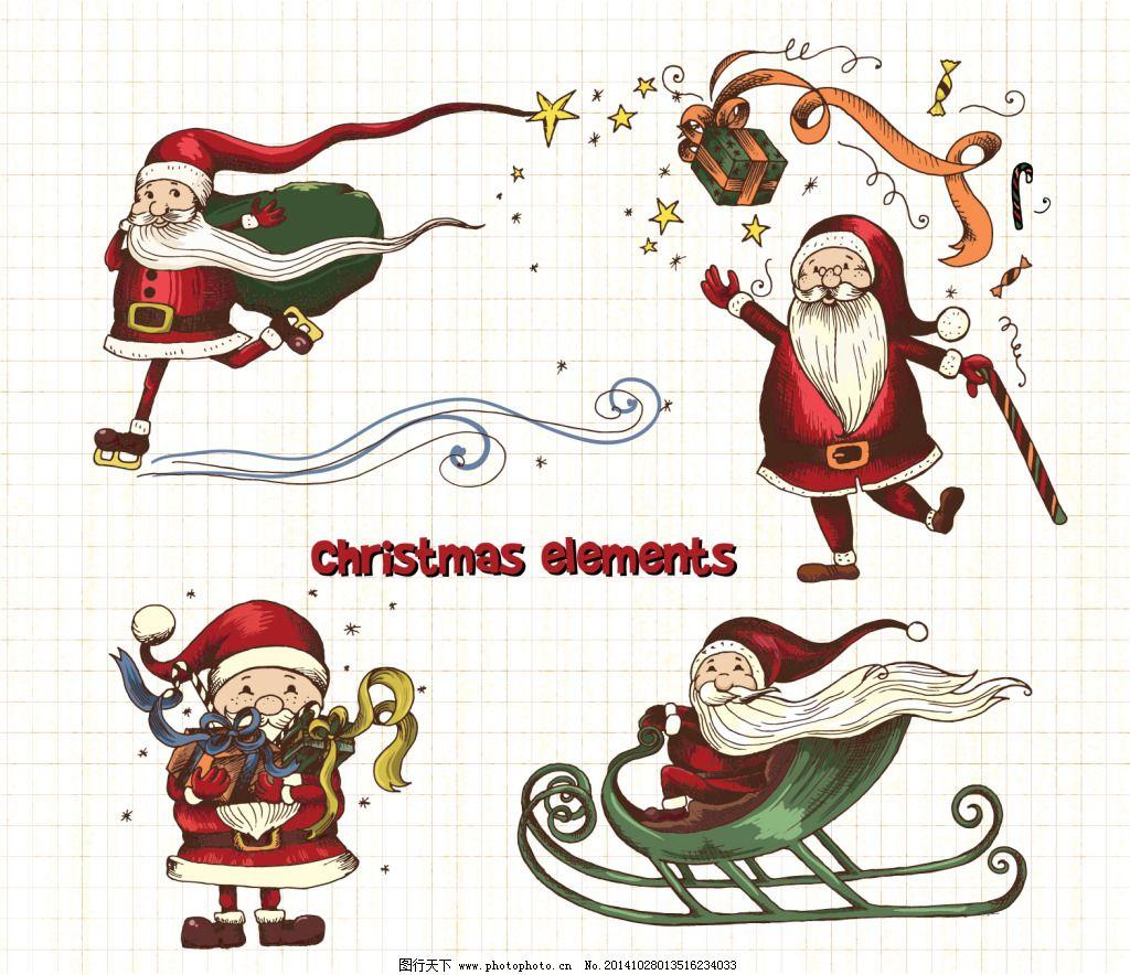 手绘温馨圣诞节矢量素材